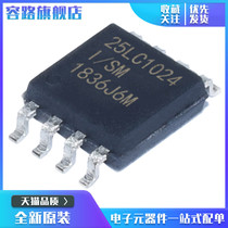New original 25LC1024-I SM IC integrated circuit EEPROM memory package SOIJ-8