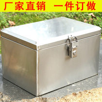 Trunk 304 stainless steel motorcycle electric car battery car tail box thickened universal takeaway storage King size