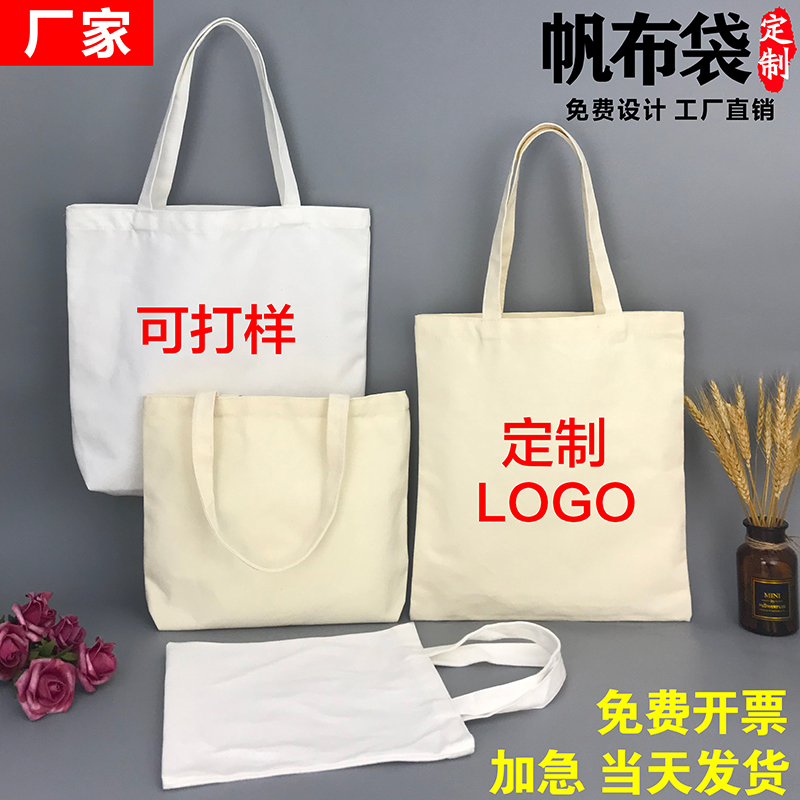 Canvas bag custom cotton linen bag bag custom made tote bag printed logo wholesale advertising green bag shopping bag