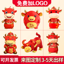 2021 Year of the Ox mascot doll plush toy cute cow doll doll annual event gift New Year gift