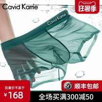 Cavid Karrie mens underwear Mens ice silk incognito boxer shorts thin breathable large size boxers head summer