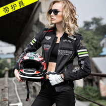 uglybros ugly brother motorcycle riding suit male Harley anti-fall motorcycle mesh breathable spring and summer racing suit female