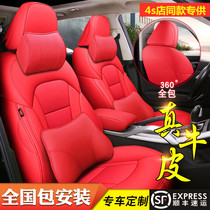Suitable for 13-19 Honda Lingpai special seat cover GAC Honda leather all-inclusive cushion car seat cover