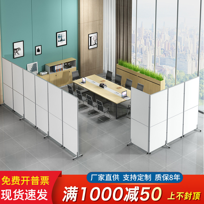 Office mobile screen partition activity partition wall can be folded short screen partition push-pull glass partition custom