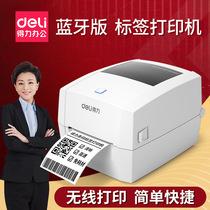 得力标签打印机蓝牙快递电子面单750W热敏条码不干胶标签打印机便携式打单机贴纸价格菜鸟裹裹打印机