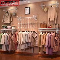 Clothing store hanger display rack European-style white wall hanging c rack mens and womens clothing store hanging clothes rack hanging chain