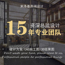 Office design space will showroom dining door shop supermarket clubhouse villa decoration design effect drawings
