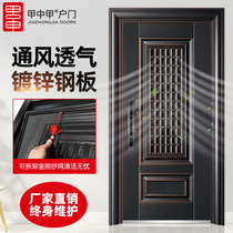 A in the A ventilation door door anti-theft door home class A door door door into the door child mother door security door window