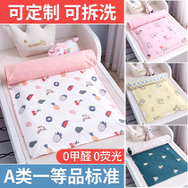 Children牀 pad cotton kindergarten nap baby tweezers pad by the four seasons of universal newborn baby sleeping mat small cotton pad