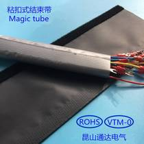 JHTL eco-flame retardant WPC model sticky end with magic sticker protective sleeve robot package line wiring 50 meters roll