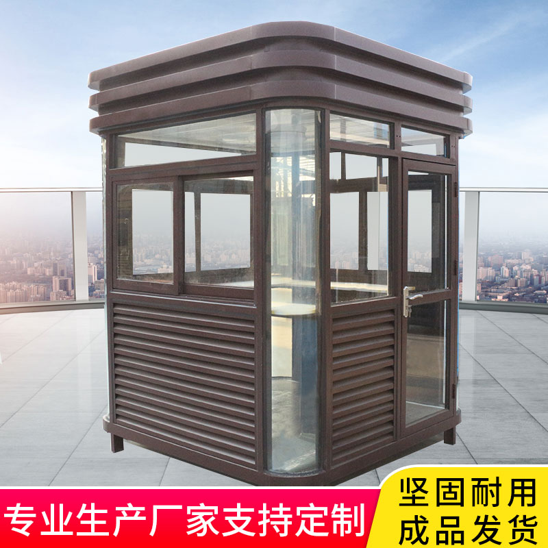 Mobile guard booth outdoor security guard room parking toll booth custom smoking booth steel structure duty room