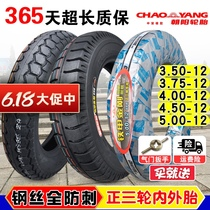 Chaoyang Tire 3 50 3 75 4 00 4 50 5 00-12 Electric motorcycle tricycle inner and outer tire steel wire