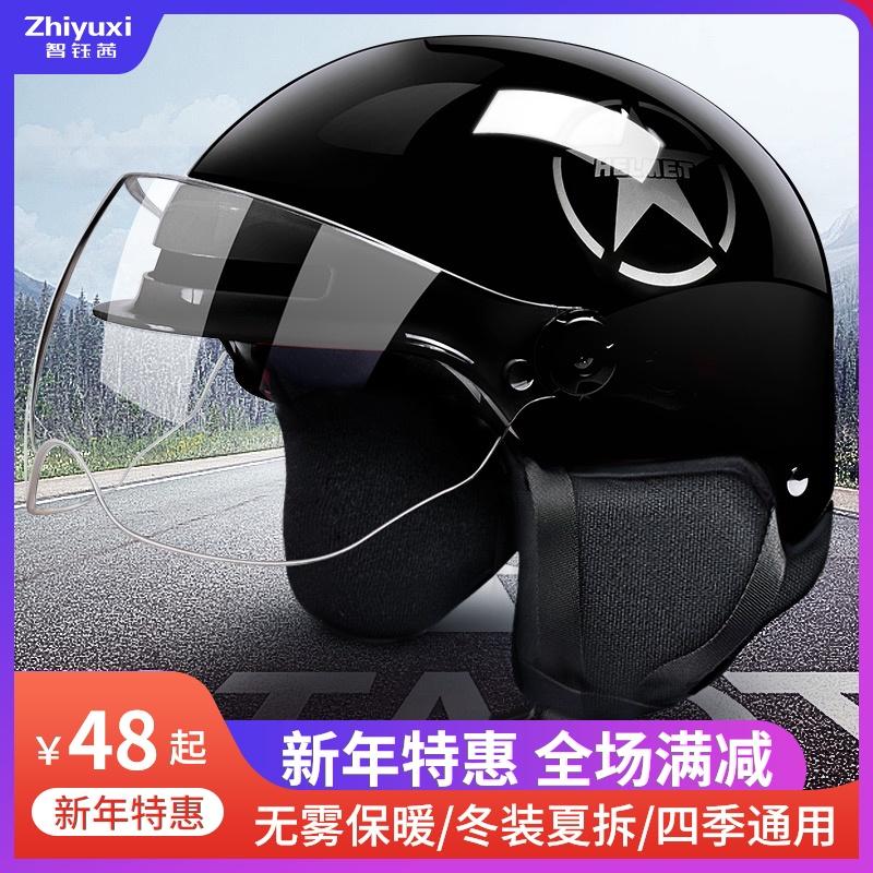 Hard hat men and women four seasons winter warm electric car electric car summer breathable locomotive half helmet