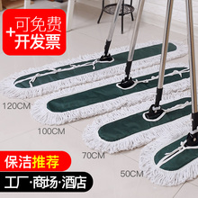 Flat mop large wooden floor towing cloth mop dust push home lazy people dragging tiles to sweep away