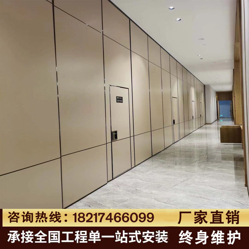 Hotel activities partition wall banquet hall screen hotel box mobile folding door fireproof aluminum partition wall