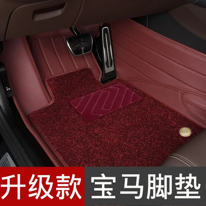 BMW 5 Series 3 Series 7 Series 530li 525li 320li 740lix1x3x4x5x7 fully surrounds the cars footrests