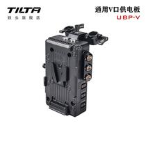 TILTA iron head Canon Sony Panasonic RED ARRI camera battery gusset universal power supply system