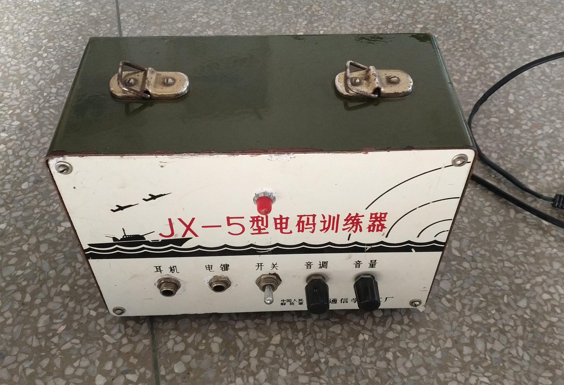 Chun Detang transmitter telegraph mos code JX-5 code trainer