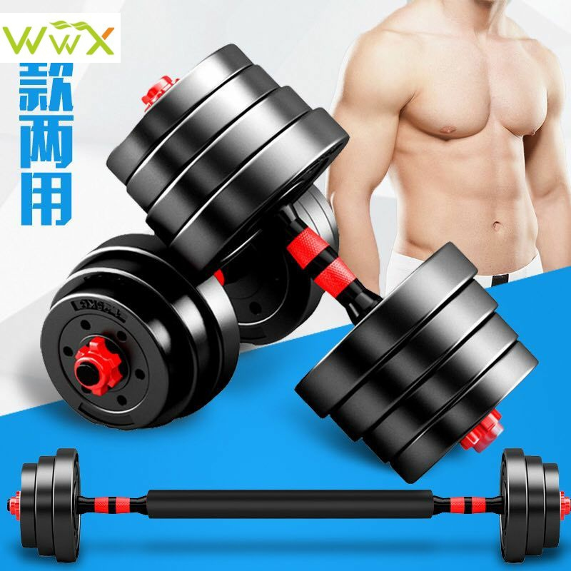 Free Shipping Adjustable Dumbbells Weight Set Gym Home