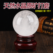 Natural white crystal ball ornaments lucky Town House East China Sea crystal rough grinding living room entrance Feng Shui ball