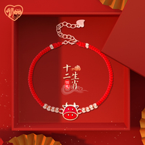Palace bracelet female ins niche design Sterling Silver Zodiac year of Life Red hand rope Birthday gift to girlfriend