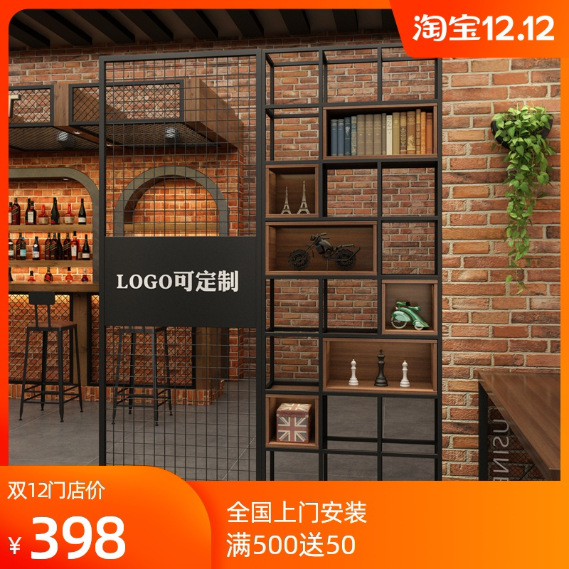 Iron light luxury high partition shelf coffee shop shows the simple bar industrial wind front screen office partition