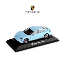 (Officiel) Porsche Taycan 1:43 collection de modèles de voiture de simulation de modèle de voiture