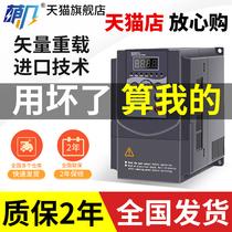台达变频器三相380v单相220v1.5 2.2 5.5 7.5 11kw电机千瓦调速器