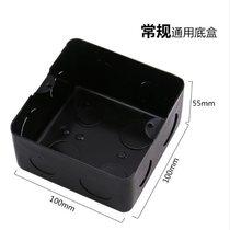 Steel copper ground plug-in universal bottom box type 86 black box ground plug-in box common standard