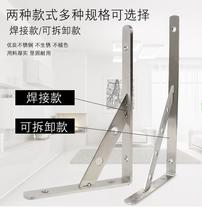 Thickened stainless steel triangular 託 a load-bearing wall partition 託 a fixed frame to support the tripod