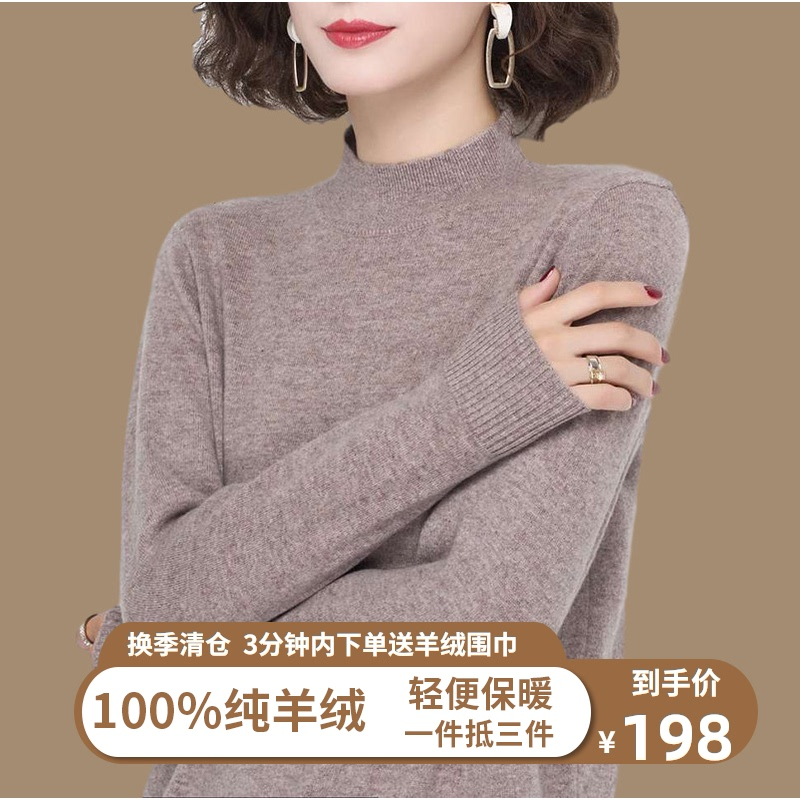 Ordos city 100% pure cashmere sweater women 2021 new spring cardigan base sweater thin section