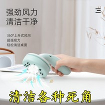 Mifa Hai od strong wind clean clean easy cleaning desktop dust remover handheld vacuum cleaner