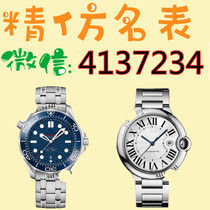 Classic water ghost watch male a cargo Portuguese re-engraved quartz high waterproof imitation mechanical fine blue needle balloon female watch.