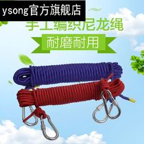 208 bundled hanging rice rope drying rope salvage outdoor rope strong rope brake millimeter outer send rope magnetic