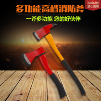 Fire axe fire demolition tools fire steel waist axe camping hand axe fire equipment large and small