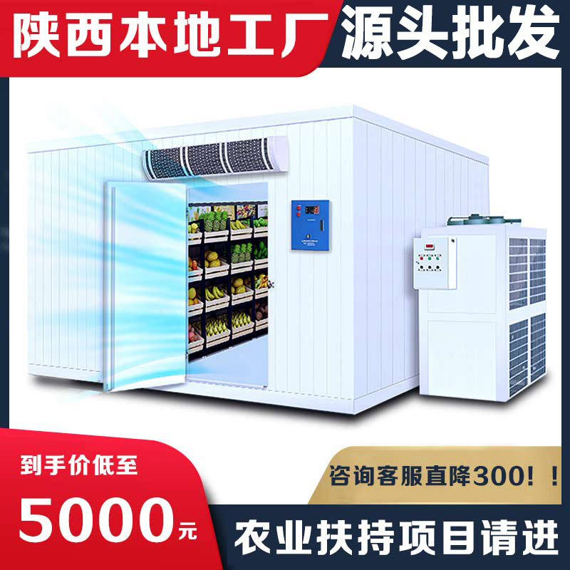 Frozen cold storage full set of equipment large and small frozen refrigeration unit compressor all-in-one mobile home 220v
