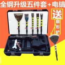 Scrap copper wire removal removal copper repair kit motor repair coil dismantling flat chisel mechanical and electrical parts set three uses
