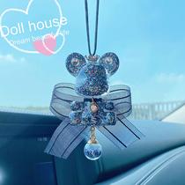 Car pendant Net red goddess bear car rearview mirror cute high-grade car pendant charm female ornaments
