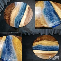 Epoxy resin river small round table Solid wood ocean wave table 800*800 coffee table 600*600 side chairs