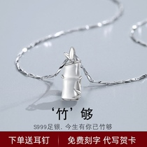 Sterling silver necklace womens summer 999 light luxury niche pendant does not fade 2021 new Valentines Day gift to send girlfriend