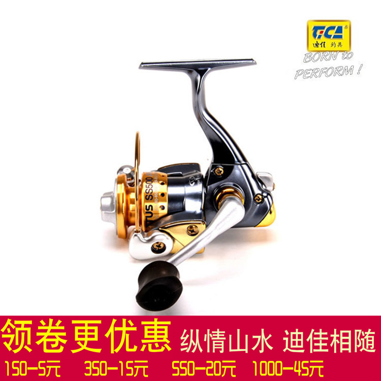 [The goods stop production and no stock]Dijia SS500 Palm Spinning Wheel Rock Fishing Reel
