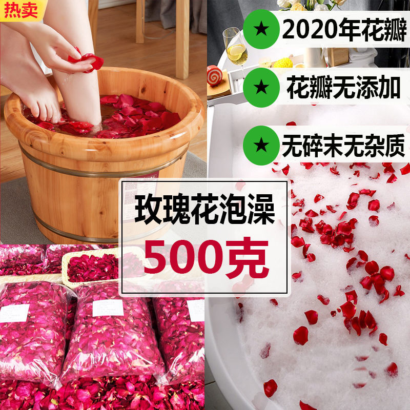 Rose petals bath Yunnan dry milk bath bubble bath spa bath really
