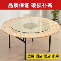 Dining table Large round table 12 people use simple folding rice hotel dining restaurant can be stored at home for eating