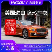 Weigu film de revêtement de voiture invisible film de carrosserie en tpu Toutes les peintures de voiture film de protection transparent Peinture de voiture autocollants de voiture résistants aux rayures