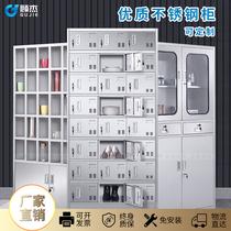 304 stainless steel multi-door locker cupboard thickened employee locker Commercial custom shoe cabinet Cleaning cabinet