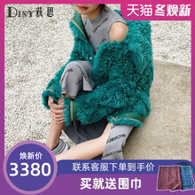 Disy 2019 New Imported Fur One Outer Suit Short-style Profile Wool Fur Overcoat Haining Autumn and Winter