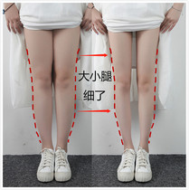(2021 summer secretly become beautiful)Beautiful legs and belly revealed to reduce the weight of the small belly quickly tripled transformation