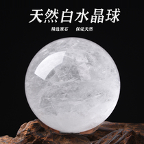 Natural white crystal ball ornaments moved to open home town house entrance transfer ball White original stone polished