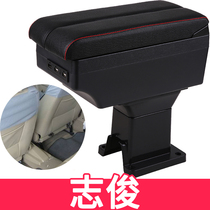 Volkswagen Santana Zhijun armrest box old Santana Vista3000 handrail box 4000 special old accessories