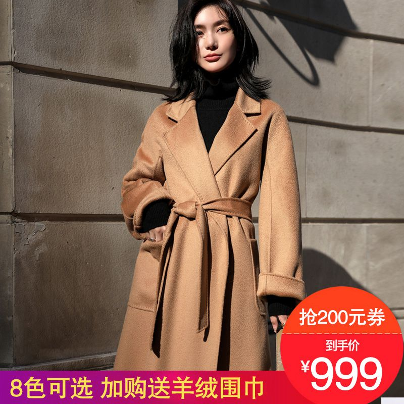 Camel-colored water ripple double-sided cashmere coat womens 2020 new medium-length version of high-end loose wool sub-coat